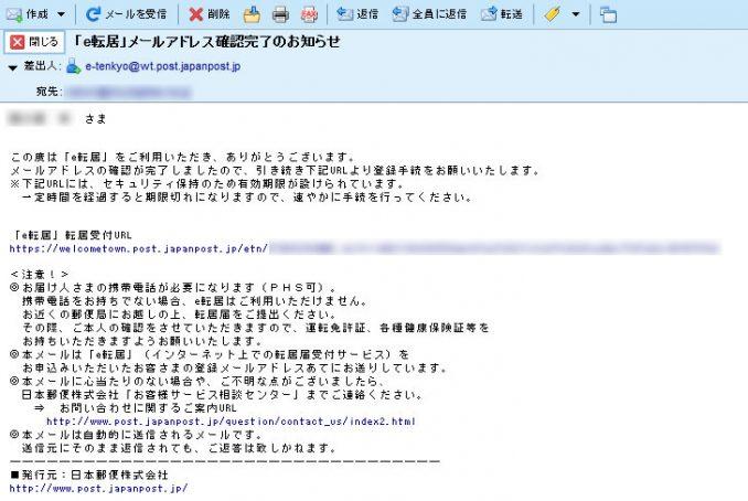 japanpostal_04