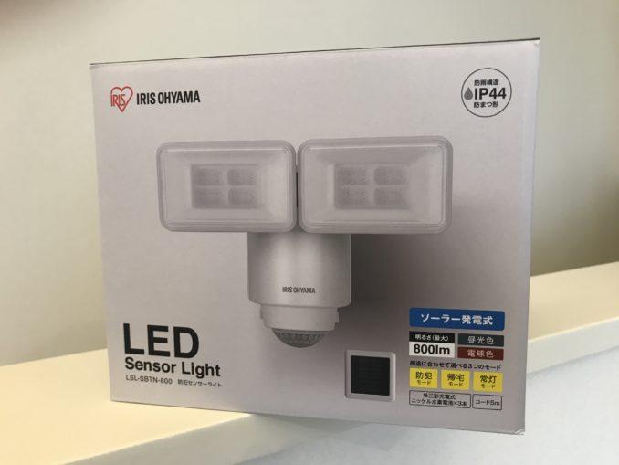 ソーラー式LED防犯センサーライト パールホワイト LSL-SBTN-800パッケージ